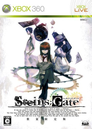 Steins;Gate [Limited Edition]