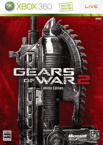 Image 1 for Gears of War 2 [Limited Edition]