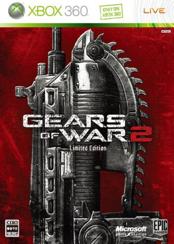 Image for Gears of War 2 [Limited Edition]