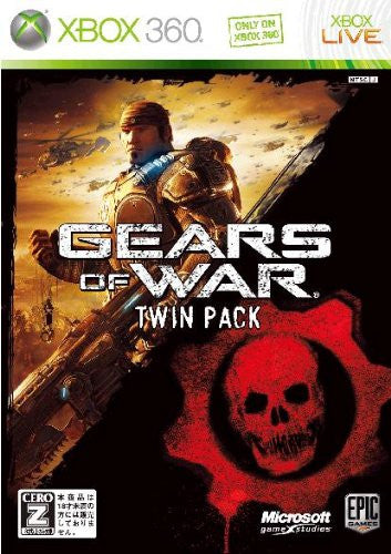 Image 1 for Gears of War 2 [Twin Pack]