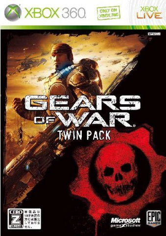 Image for Gears of War 2 [Twin Pack]