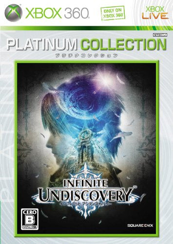 Infinite Undiscovery (Platinum Collection)