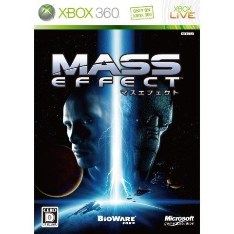 Image for Mass Effect