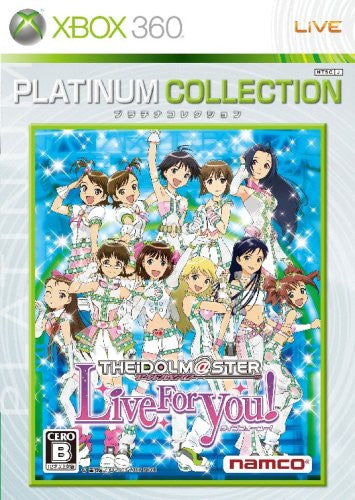 Image 1 for The Idolm@ster: Live for You! (Platinum Collection)
