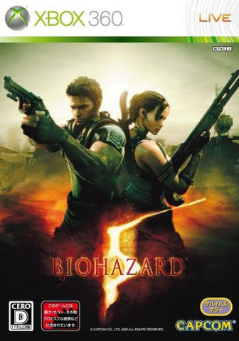Image for Biohazard 5