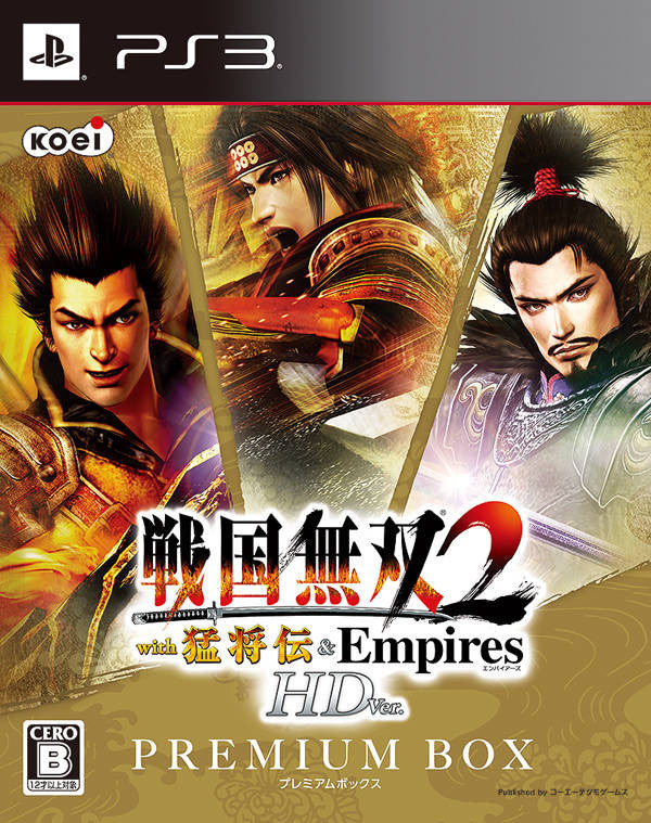Image 1 for Sengoku Musou 2 with Moushouden & Empires HD Version [Premium Box]
