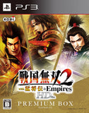 Thumbnail 1 for Sengoku Musou 2 with Moushouden & Empires HD Version [Premium Box]