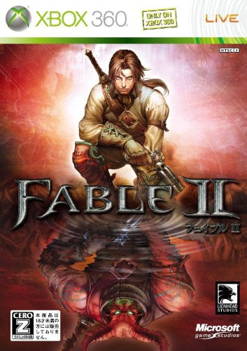 Image 1 for Fable II