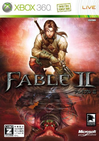 Image for Fable II