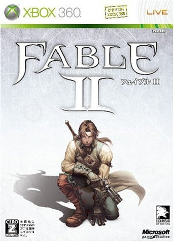 Image for Fable II [First Print Limited Edition]