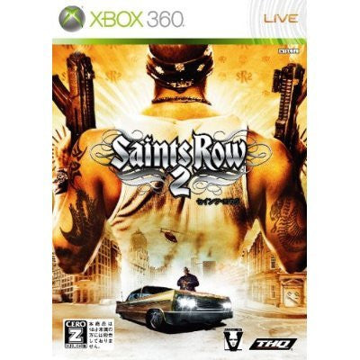 Image for Saints Row 2