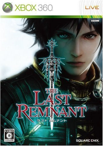 Image for The Last Remnant