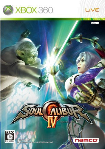 Image 1 for Soul Calibur IV