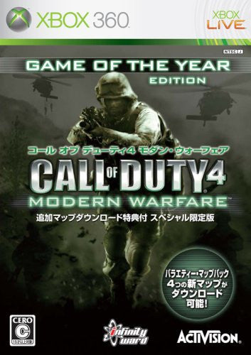 Image 1 for Call of Duty 4: Modern Warfare (Map Download Special Limited Edition)
