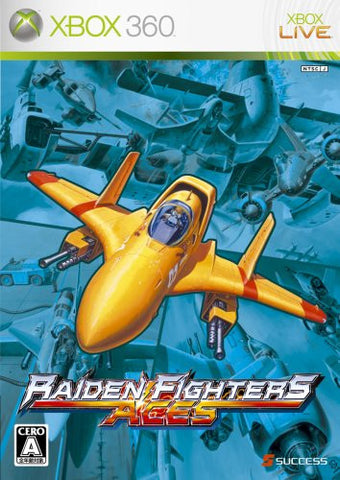 Image for Raiden Fighters Aces