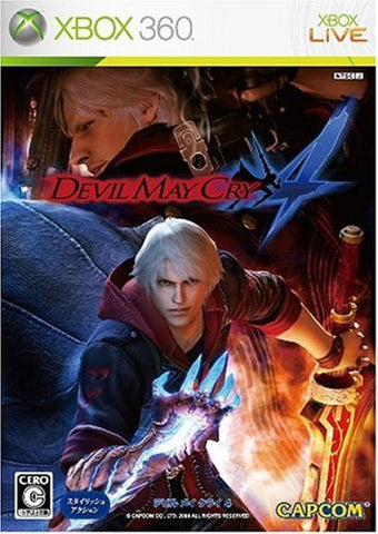 Image for Devil May Cry 4