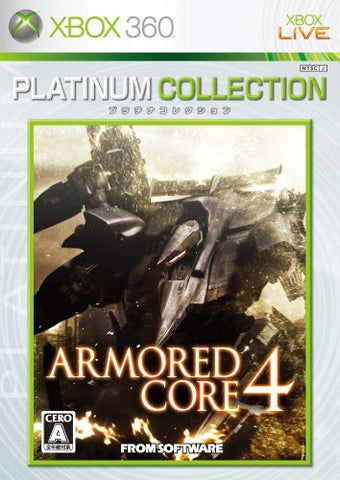 Image for Armored Core 4 (Platinum Collection)