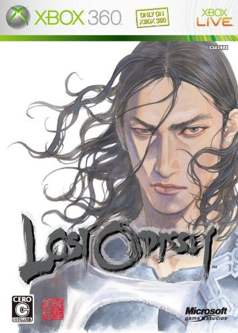 Image for Lost Odyssey
