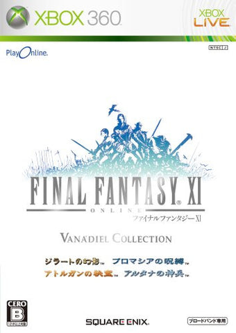 Image for Final Fantasy XI: Vana'diel Collection