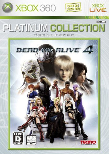 Image 1 for Dead or Alive 4 (Platinum Collection)
