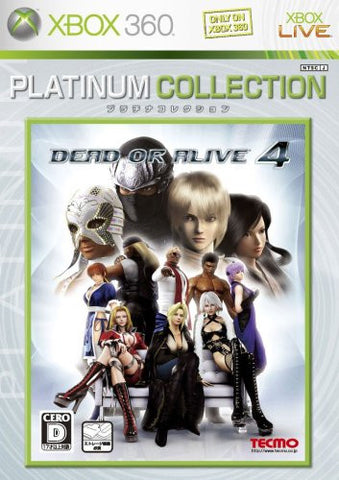Image for Dead or Alive 4 (Platinum Collection)