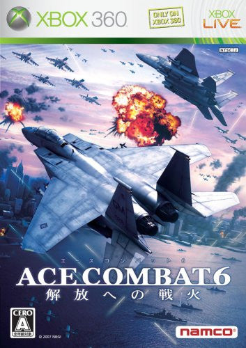 Image 1 for Ace Combat 6: Fires of Liberation