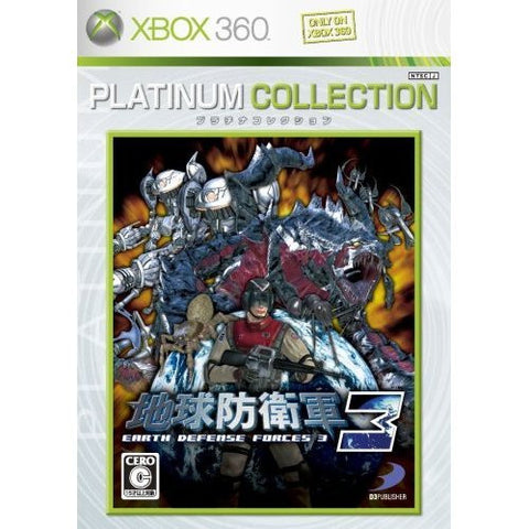 Image for Chikyuu Boueigun 3 / Earth Defense Forces 3 (Platinum Collection)
