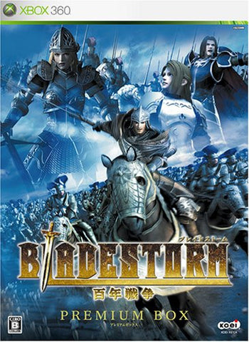 Image for Bladestorm: The Hundred Years' War [Premium Box]
