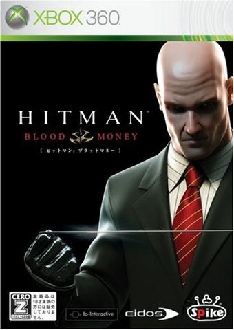 Image for Hitman: Blood Money