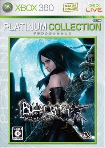 Image for Bullet Witch (Platinum Collection)