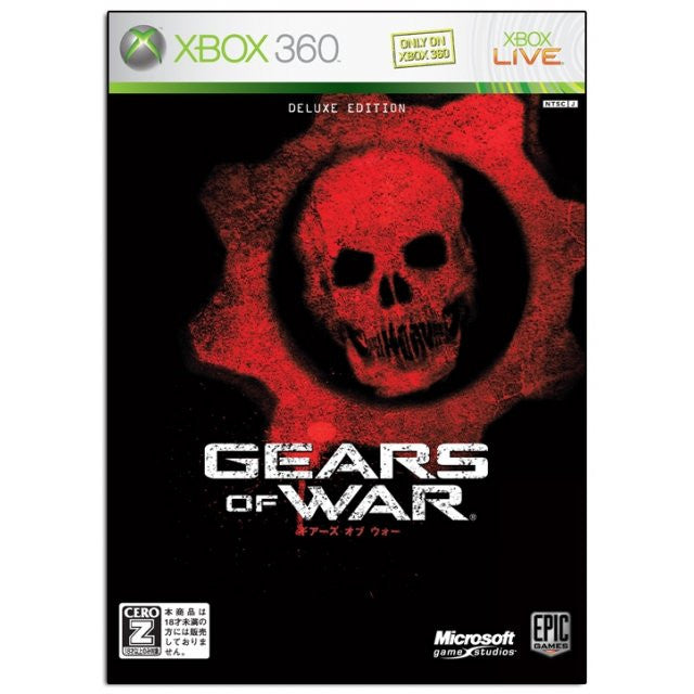 Image 1 for Gears of War [First Print Limited Edition]