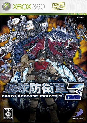 Chikyuu Boueigun 3 / Earth Defense Forces 3