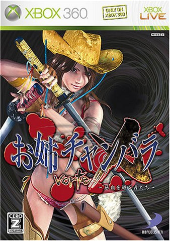 Image for Oneechanbara vorteX
