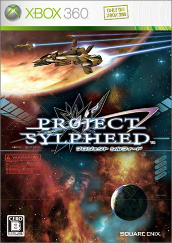 Image for Project Sylpheed