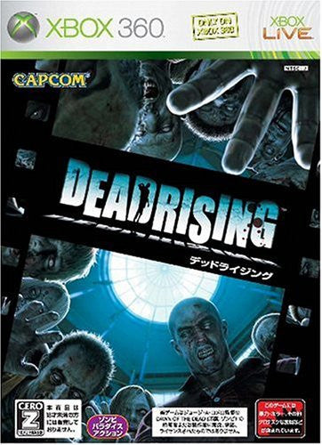 Image 1 for Dead Rising