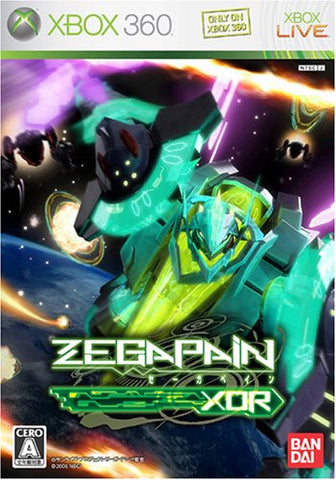 Image for Zegapain XOR