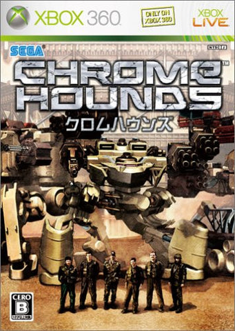 Image for Chrome Hounds [Limited Parts Edition with Original Faceplate]