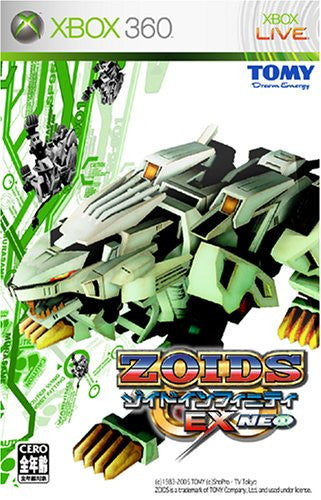 Image 1 for Zoids Infinity EX Neo