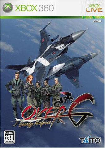 Image for Over G: Energy Airforce