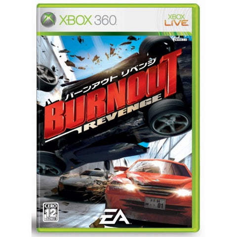 Image for Burnout Revenge