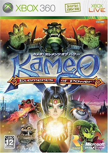 Image 1 for Kameo: Elements of Power