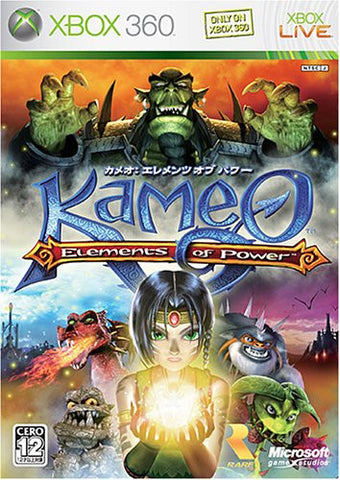 Image for Kameo: Elements of Power
