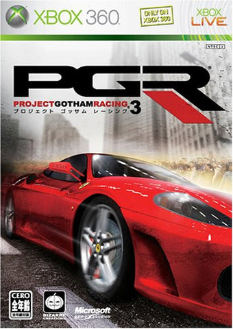 Image for PGR3 Project Gotham Racing 3