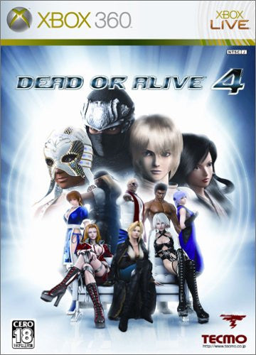 Image 1 for Dead or Alive 4