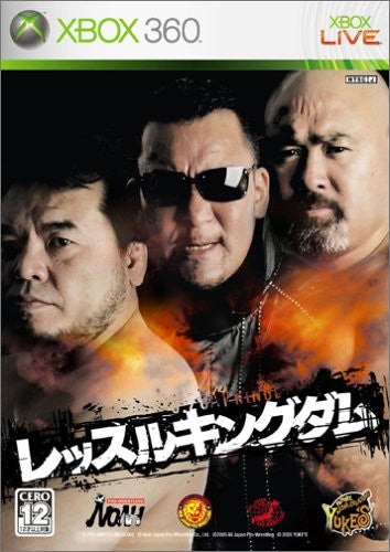 Image 1 for Wrestle Kingdom