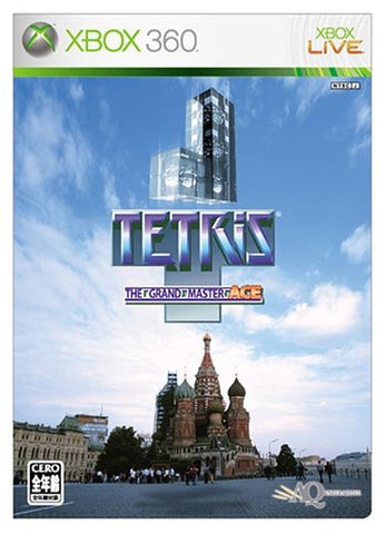 Image for Tetris: The Grandmaster Ace