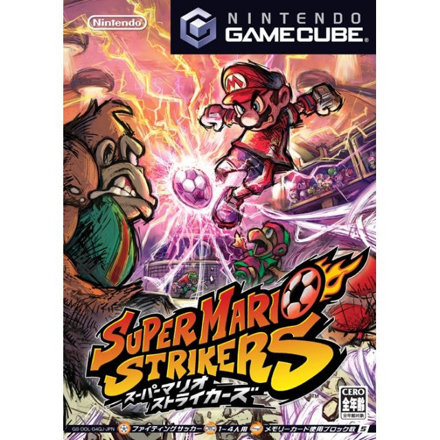 Image 1 for Super Mario Strikers