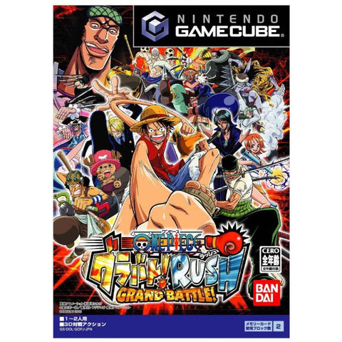 Image for From TV Animation One Piece: Grand Battle! Combat Rush