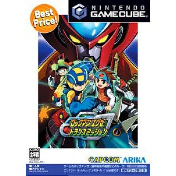 Image 1 for RockMan EXE Transmission (Best Price)
