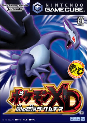 Image for Pokemon XD: Gale of Darkness